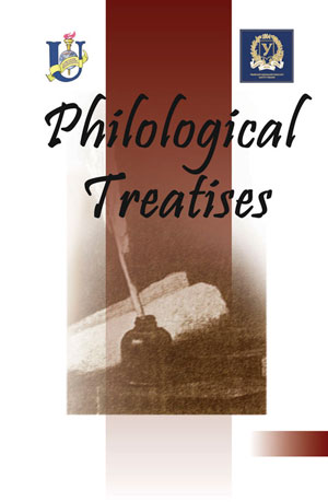 View Vol. 10 No. 4 (2018): Philological Treatises